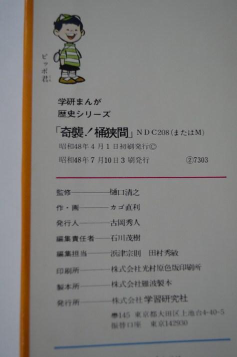 s-DSC_0010