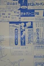 s-DSC_0023