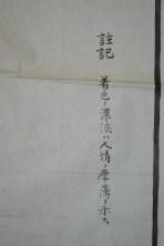 s-DSC_0036