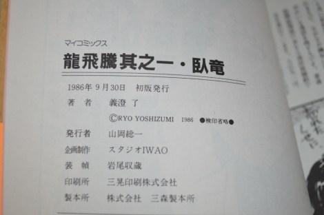 s-DSC_0003