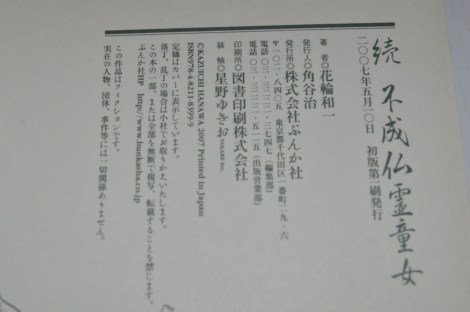 s-DSC_0008