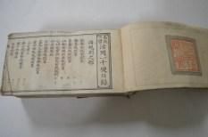 s-DSC_0013