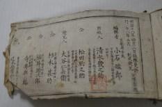 s-DSC_0025