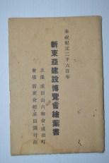 s-DSC_0030