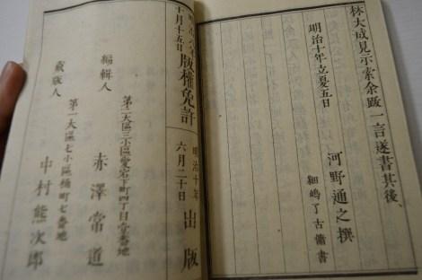 s-DSC_0043