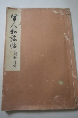 s-DSC_0112