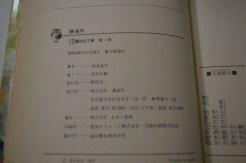 s-DSC_0004