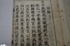 s-DSC_0031