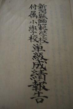 s-DSC_0109