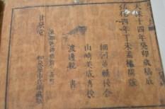 s-DSC_0121
