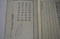 s-DSC_0128