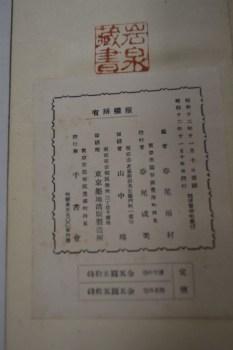 s-DSC_0202