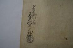 s-DSC_0206