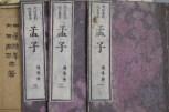 s-DSC_0221