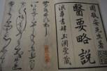 s-DSC_0226
