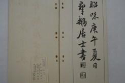 s-DSC_0028