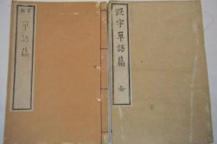 s-DSC_0033