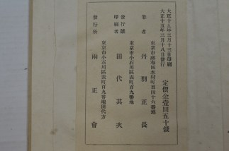 s-DSC_0034