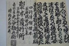s-DSC_0058