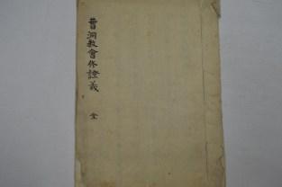 s-DSC_0061