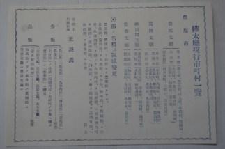 s-dsc_0032